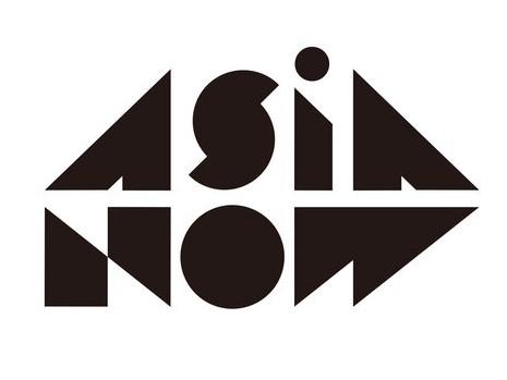 Asia Now 2020