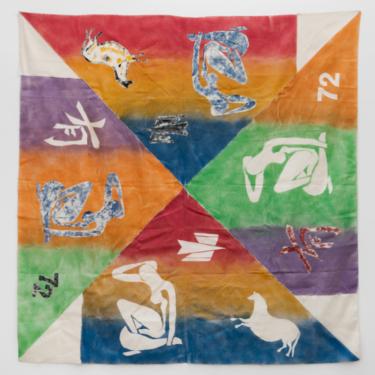 Marcel Alocco, La Peinture en Patchwork, Fragment n°2, 1974 © Grégory Copitet - Enseigne des Oudin